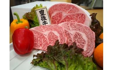 K-02 豊後牛サーロインステーキ