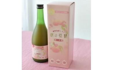D2-01.桃の酵素ジュース「桃の妖精」2本