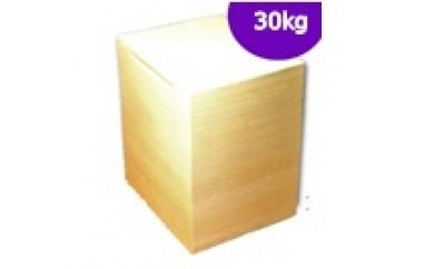 E3-05.桐製米びつ30kgサイズ(無地)