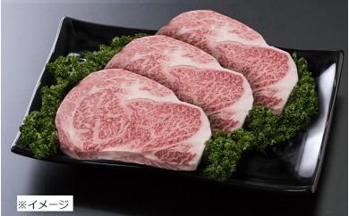 C-040 鹿児島県産黒毛和牛サーロインステーキ160g×3枚セット(A-5等級)