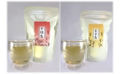 039 藤久の三川町産麦茶と玄米麦茶8袋セット
