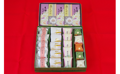 D-081 泉州名物 職人こだわりの手作り和菓子詰め合わせ5種25個