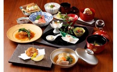 17D-5 「dining gallery銀座の金沢」ディナーお食事券(2名様分)・工芸品引換券