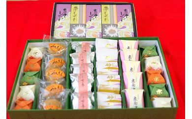 D-082 泉州名物 職人こだわりの手作り和菓子詰め合わせ6種35個