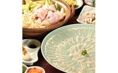 J-02 【先行予約】【梅乃屋】とらふぐコースペアお食事券