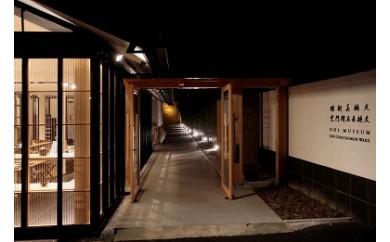 17D-4 金沢の伝統工芸【大樋焼】ペア見学利用券