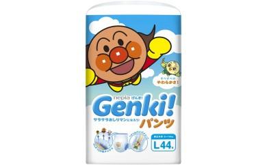 ネピアGenki!パンツ Lサイズ44枚×3パック