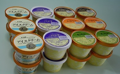 A001 生乳仕立てアイスクリーム24個セット