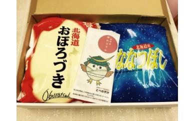 24 お米食べ比べ10kg(ななつぼし・おぼろづき・ゆめぴりか)