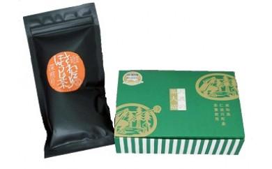B5-1 沢渡の茶大福セット