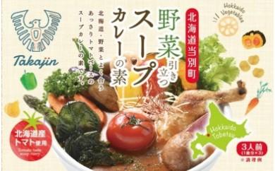 https://img.furusato-tax.jp/img/x/product/details/20170401/pd_26095d11f3bb692f8a754f43b99f85eedfb0c472.jpg