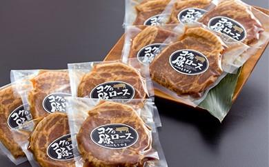 480 肉専門店がこだわり抜いた秘伝タレ!絶品『コクの豚ロース』約130g×10枚