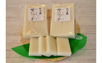 【数量限定】聖籠産米切り餅