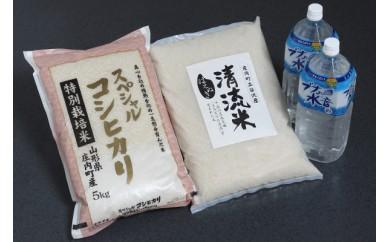 【B-002】ブランド米食べ比べ10kg