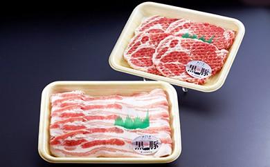 482 鹿児島黒豚肩ロースステーキ・カツ用・しゃぶしゃぶセット(計800g)