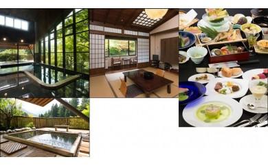 N8-1 中津渓谷 ゆの森 本館和室 ペア1泊2食付き宿泊プラン
