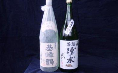B-006 ★人気急上昇・基山の地酒★脊振湧水と基峰鶴純米酒【2本】