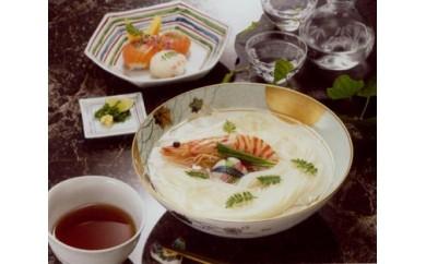 A-1 北海道産小麦粉使用100% 白石温麺