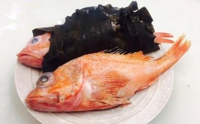知床羅臼の漁師飯 キンキの湯煮セット(2尾)
