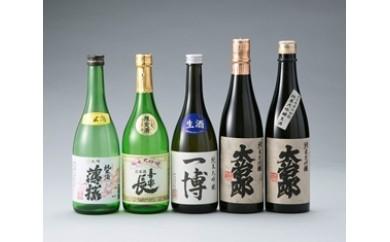 C8 東近江市の地酒(大治郎・一博・喜楽長・薄櫻)