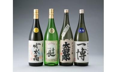 E14 東近江市の地酒(大治郎・一博・喜楽長・薄櫻)
