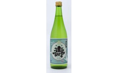 D1403 磐城壽(純米酒)1,800ml