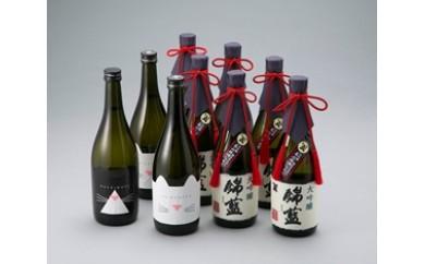 E12 大吟醸「錦藍」・近江ネコ正宗セット