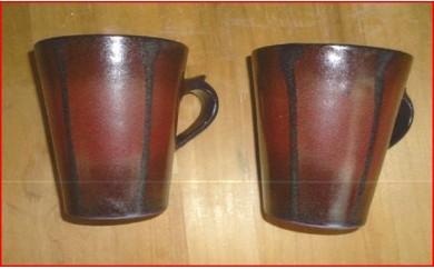 S19 黒釉マグカップ(ペア)