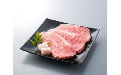 E8 近江牛サーロインステーキ