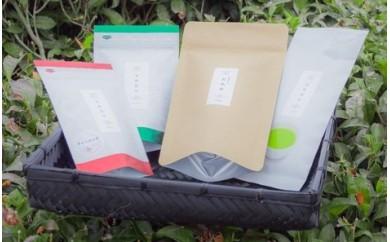 【宇治茶:贈答用にピッタリ】茶農家直送~冠せ深蒸し煎茶~