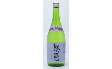 E1401 惣邑(純米吟醸)1,800ml