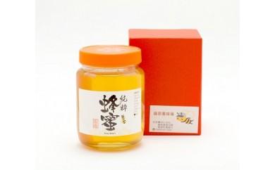【B1】里地・里山のめぐみ [アカシアハチミツ1kg]