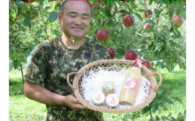 A-32 くまりんごジュースとジュレのセット