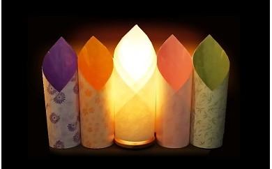 2Q ヨシ紙 LEDスタンド照明<平安>着せ替えシェード4色セット