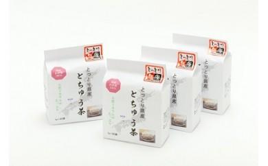 【A2】南部町産杜仲茶 (150g×4袋)