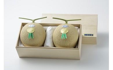 31 静岡温室マスクメロン桐箱2個入り