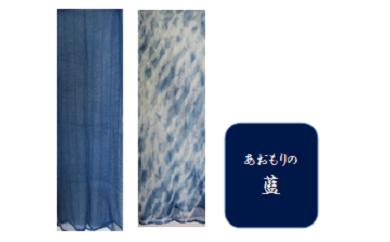 A505 藍染めストール (指定なし)