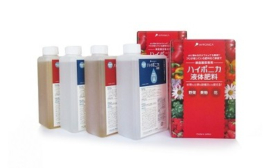 36A ホームハイポニカ 液体肥料2セット