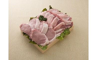 7D 国内産豚肉 しゃぶしゃぶ・ステーキセット