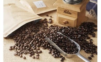 B40【毎月お届け】ハナウタコーヒー コーヒーご自宅用2袋(豆)12カ月セット