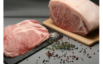 【A012-2】『つべつ和牛』 ステーキ(サーロイン)250g
