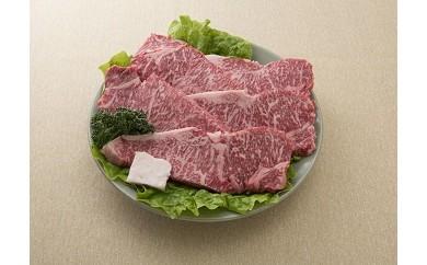 1J 三田和牛 サーロインステーキ