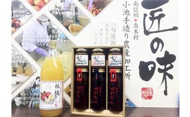 29-A54  オススメ!オリジナル創作調味料と自慢のジュース(KF15)