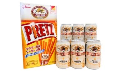 名古屋工場産一番搾り350ml缶×6本&キリン工場見学限定プリッツセット