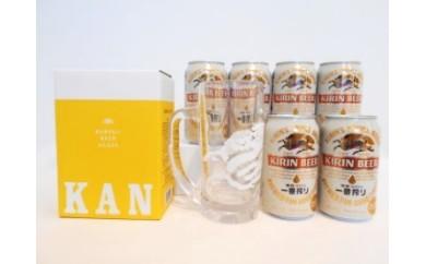 名古屋工場産一番搾り(350ml缶×6)&ジョッキセット