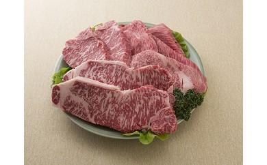 2N 三田和牛 ロースステーキとすき焼き用肉