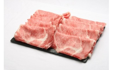 【A012-3】『つべつ和牛』 すき焼き肉(肩ロース)300g