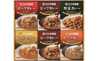 CОCО壱番屋レトルトカレー詰め合わせ1箱(計10食分)