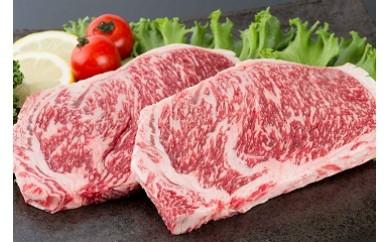 N-7 黒毛和牛ロースステーキ 130g×2枚