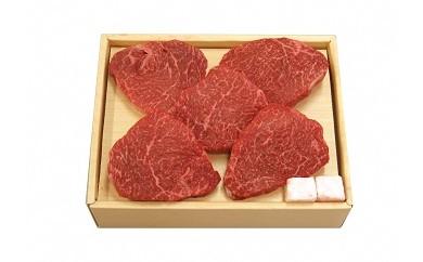 C15:【贅沢ブランド牛・柔らかお肉】そうさ若潮牛もも肉ステーキ用
